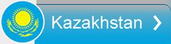 Kazakhstan geoportal