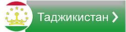 Tajikistan Geoportal
